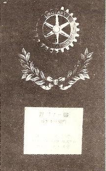 p142b